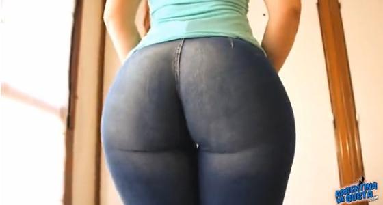 Culazo en jeans ajustados